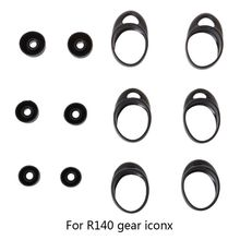 3 paar Siliconen Beschermhoes Cover Shell Protector Kits voor Samsung Gear iConX SM R140 Bluetooth Oortelefoon Accessoires