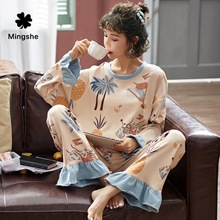 MS Autumn and winter womens pajamas set sweet lovely long-sleeved cotton sexy loose home service