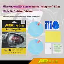 2PCS/set Rainproof Waterproof Car Accessories Car Mirror Window Clear Film Membrane Anti Fog Anti-glare Sticker Driving Safety