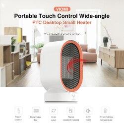 Viomi Mini Portable Electric Heater Fan Heater Desktop Hot/Cold Wind Model Desktop Warmer Machine Winter Home Office