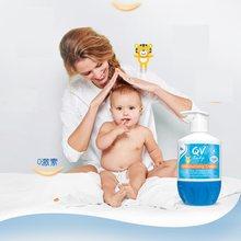 Nova austrália qv cuidados com a pele do bebê creme hidratante 250g corpo loções de longa duração aliviar áreas secas eczema dermatite psoríase