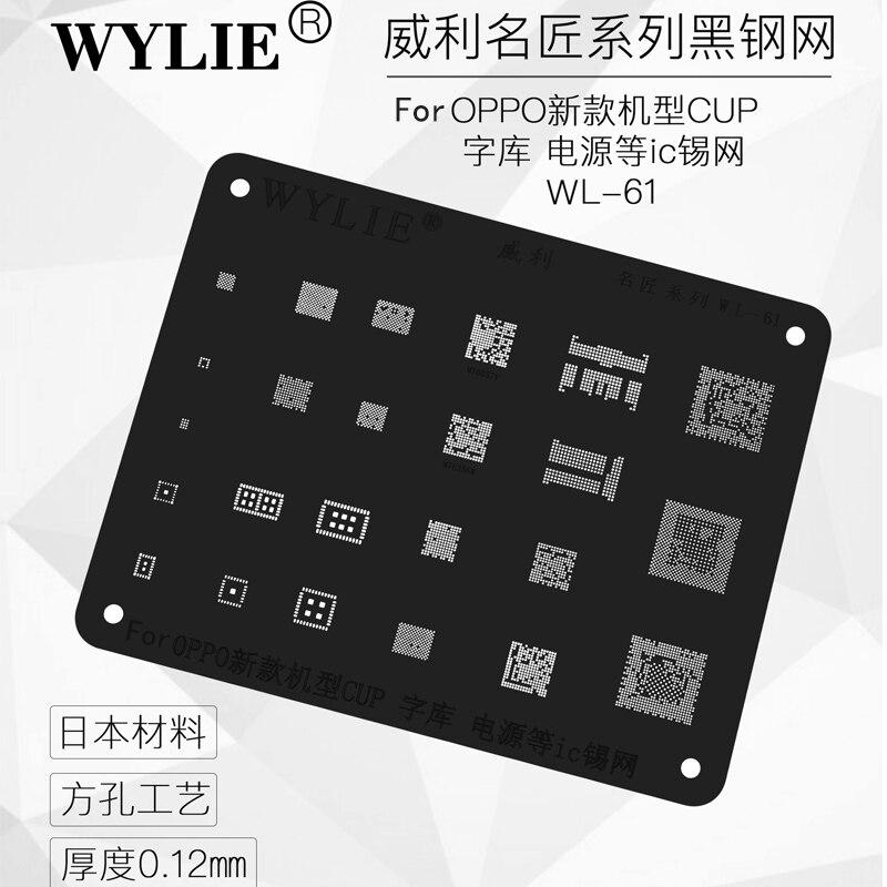 Wylie BGA Reballing Stencil for OPPO IF Bluetooth Audio WIFI NAND CPU RAM Power IC MT6357V MT6356W MT6177W 1