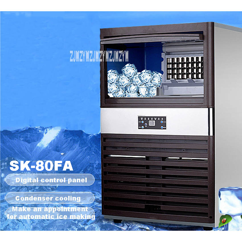 Commercial Large Tea Shop Bar KTV Home Automatic Small Square Ice  Machine 100kg 220V/110V 430W SK-80FA