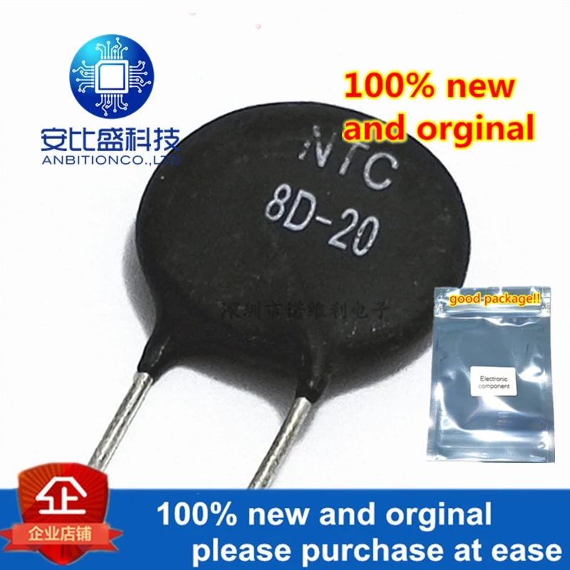 10pcs 100% New And Orginal Thermistor NTC 8D-20 Negative Temperature Thermistor In Stock