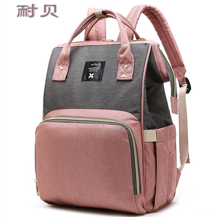Nai Bei Diaper Bag Multi-functional Large-Volume MOTHER'S Bag Upgraded Waterproof Backpack Pregnant Women Nursing Fashion Backpa