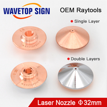 WaveTopSign Dia.32mm Single Double Layers Laser Nozzle Caliber 0.8-5.0 Thread M14 for Raytools Fiber Laser Cutting Head цена в Москве и Питере