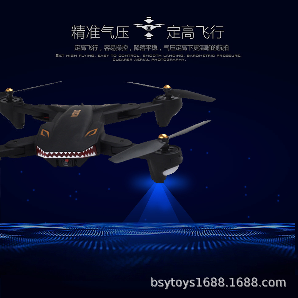 Xs809 Folding Set High Aerial Photography Quadcopter WiFi Image Transmission Unmanned Aerial Vehicle Aviation Model Plane