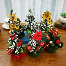 20 cm Small Table Desk Mini Christmas Tree Holiday Ornaments Christmas Decoration 2019 New sketch small picture mini resin plaster ornaments small head 6 7 cm tall 10 pcs set