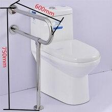KT32-88 Санузел поручень барьер нержавеющая сталь поручни противоскользящие Ванная комната Туалет поручни для пожилых людей с ограниченными возможностями