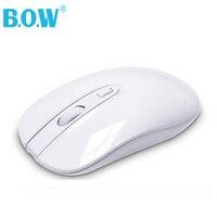 Mouse sem fio 2.4ghz & bluetooth  clique ultra silencioso + design confortável ergonômico sem barulho + bateria recarregável