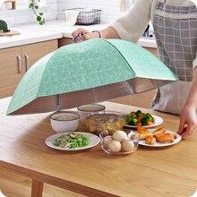 Изоляционная Крышка для посуды, кухонный инструмент, покрытие для еды, складная Пылезащитная изоляция, алюминиевая фольга, покрытие для обеденного стола