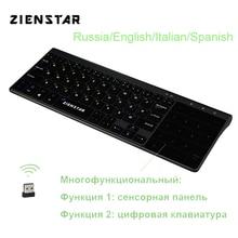 Беспроводная мини клавиатура Zienstar с тачпадом и цифрами для Windows, ПК, ноутбука, Ios pad,Smart TV,HTPC IPTV,Android Box