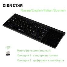 Zienstar Wireless Mini Tastatur mit Touchpad und Numpad für Windows PC, Laptop, Ios pad, Smart TV, HTPC IPTV, Android Box