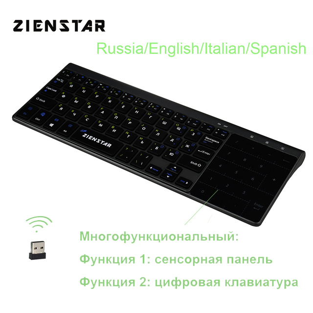 Zienstar Wireless Mini Tastiera con Touchpad e Tastierino Numerico per Finestre PC, Computer Portatile, Ios pad, Smart TV, HTPC IPTV, Box Android