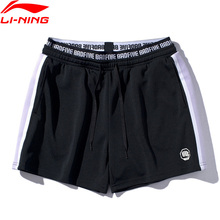BAD Lining Shorts-Pockets Sports-Shorts Basketball Women Break-Code Loose Polyester AKSP042