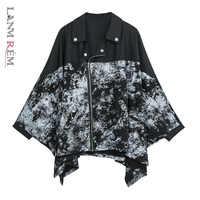 LANMREM 2020, новая женская одежда, на молнии, летучая мышь, длинный рукав, куртки, подчеркивающие индивидуальность, свободные, большие размеры, не...