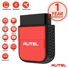 Autel MaxiAP AP200C Bluetooth OBD2 Scanner, Wireless Code Reader + 8 Hot Services ABS Bleed Diagnostic Tool OBD2 Car Repair Tool