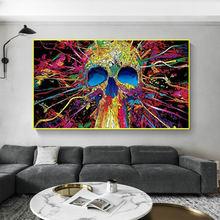Абстрактная улица красочный череп граффити стены Искусство Холст
