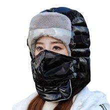 Велосипедная ветрозащитная Лыжная шапка для активного отдыха