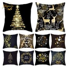 Рождественские украшения для дома, наволочка со снежинками, елочные украшения с рождеством, Navidad, Рождественский подарок
