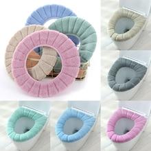 Winter Warm Toilet Seat Cover Closestool Mat 1Pcs Washable Bathroom Accessories Knitting Pure Color Soft O-shape Pad Bidet Cover