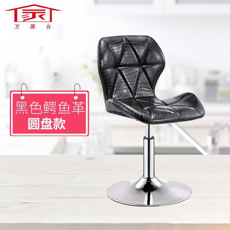 Вращающийся подъемный стул для салона, высокий барный стул, домашний модный креативный красивый круглый стул, вращающийся барный стул - Цвет: J1