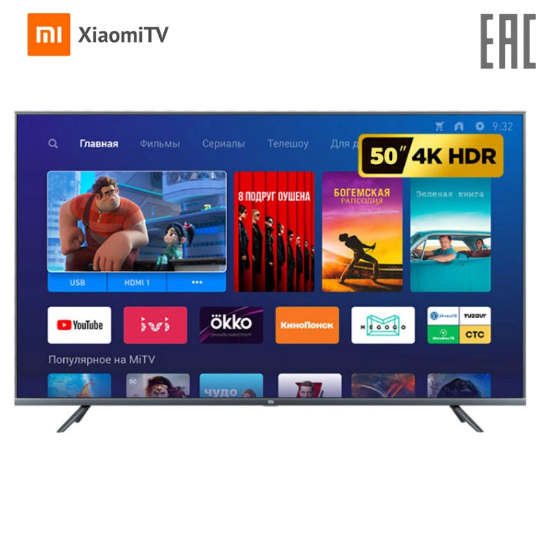 Xiaomi Mi TV 4S 50 Inch 4K HDR Screen TV Set Wifi 2GB + 8GB DOLBY Audio Android Smart TV|LED Television|   - AliExpress