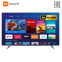 Телевизор 50'' Xiaomi Mi TV 4S 50 LED Smart TV 5055InchTv 50