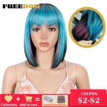 Свобода прямой парик с челкой синтетические короткие парики для чернокожих женщин 12 дюймов оранжевая термостойкие волокна волос парики дл...