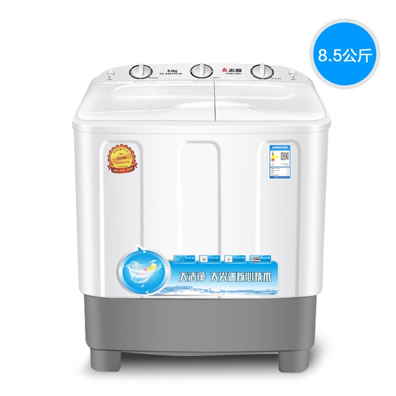 450w power Mini washer can wash 8.5kg clothes+160w power 3kg dehydration twin tub top loading washer&dryer SEMI-AUTOMATIC WASHER image