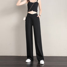Wide Leg Pants for Women High Waisted Korean style Fashion Oversize Sweatpants Harajuku Streetwear Baggy Trousers for female