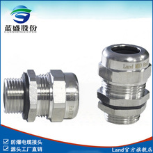 Stainless Steel Cable Sealing Joints PG German Standard Explosion-Proof Cable Gland IP68 Waterproof Cable Connector Cable Connec m63 1 5 cable gland plastic ip68 waterproof adjustable 37 44mm cable connector cable gland joint