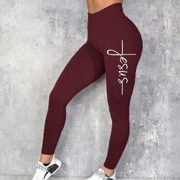 Γυναικείο κολάν γυμναστηρίου ελαστικό άψογη εφαρμογή Γυναικεία Παντελόνια Κολάν Ρούχα MSOW
