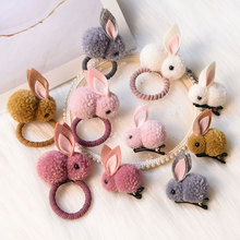Girls Cute Bunny Hair Clip Adorable Scrunchie Korean Design Barrette Stick Hairpin Styling Clips Decor