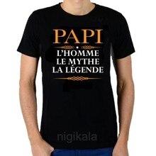 Tee-shirt Papi L 'homme Le Mythe La Legende 4xl 5xlTaille