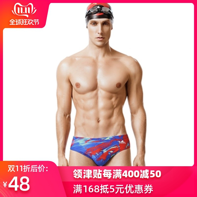 Yingfa Men Industry Triangular Swimming Trunks Printed-Quick-Dry MEN'S Swimming Trunks 6308