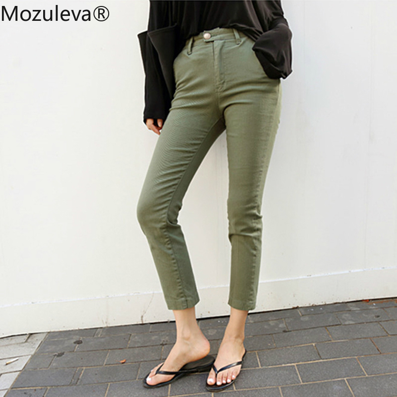 Mozuleva Army Green Slim Jeans for Women Skinny High Waist Jeans Female Denim Pencil Pants Stretched Women Jeans Pants Plus Size