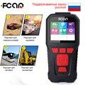 Heavy Duty Truck Scanner FCAR F-50R Auto Diagnose Lesen Fehler Für 24V Diesel Big Bus/Bagger OBD OBD2 scanner in Russische