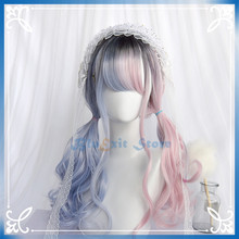 Mixed Pink Blue Lolita Wig Harajuku Sweet Creamy Long Curly Wavy Synthetic Hair Fringe Bangs Adult Girls Hair(China)