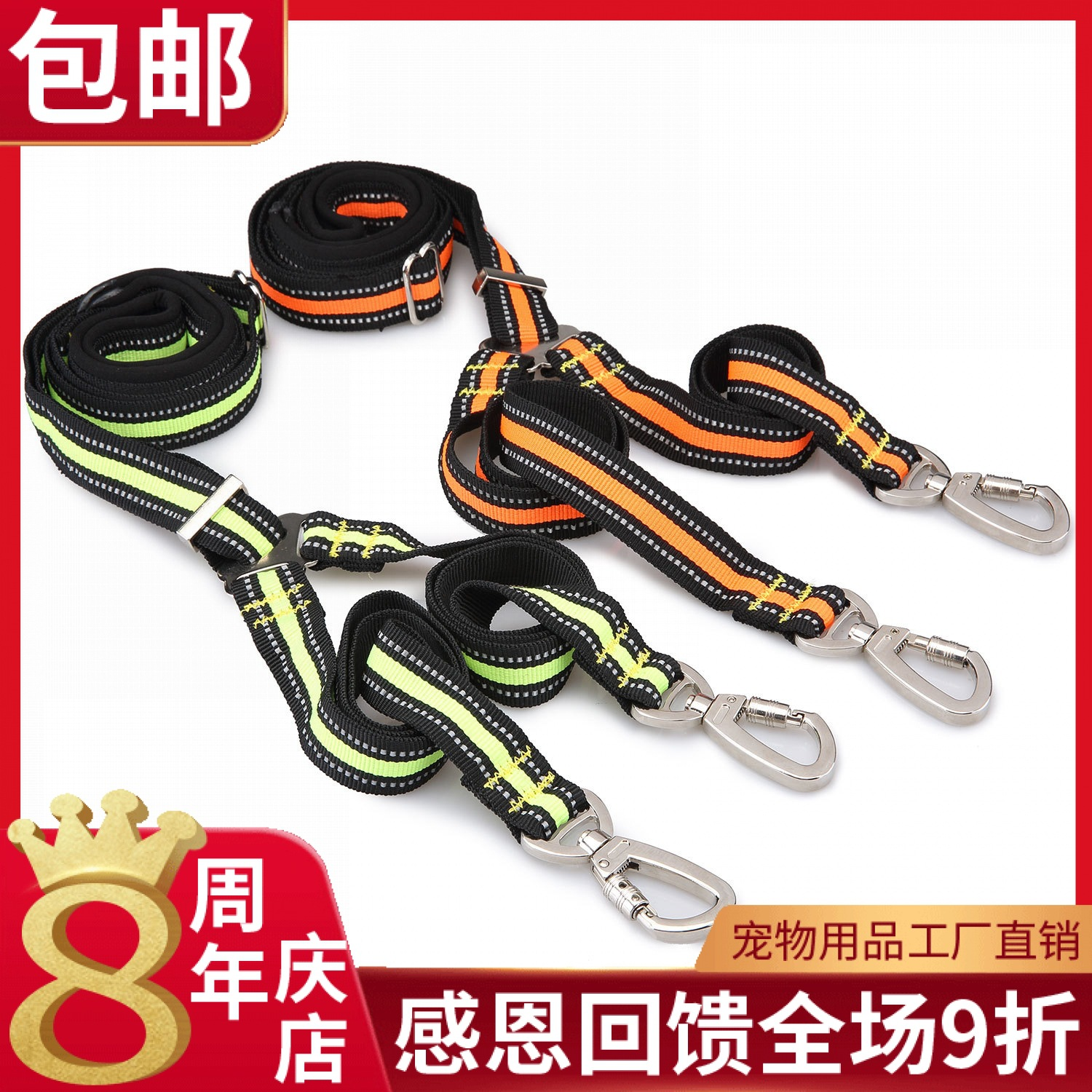 2020 New Style Nylon Double Headed Pet Traction Rope Elasticity Traction One Plus Two Adjustable Big Dog With Hand Holding Rope