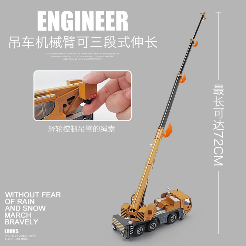 Children Car Model Simulation Wheeled Crane Alloy Car Model 1:50 Engineering Transport Vehicle Boy Car Toys