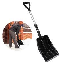 Unomore лопата для снега скребок антифриз регулируемая ручка скребок для льда для удаления снега