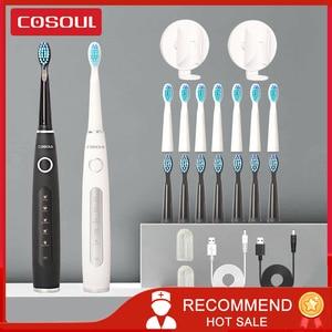 Image 1 - מברשת שיניים חשמליות סוניק 5 מצבים נקיים להלבין להגן על חניכיים נטענת מתנת יום הולדת עמיד למים הנמכרים ביותר