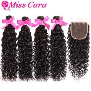 Image 2 - Peruvian Water Wave Bundles With Closure 100% Remy Human Hair 3/4 Bundles With Closure Miss Cara Hair Bundles With Closure