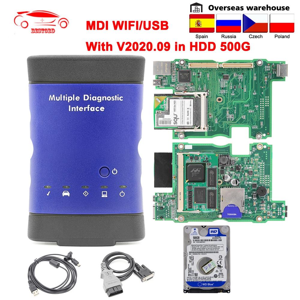 Диагностический сканер V2020.09 для GM MDI WIFI с несколькими интерфейсами OBD2, диагностические инструменты MDI WIFI OBDII, диагностический сканер 500G HDD