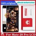 Дисплейный модуль для Huawei Mate 20 Pro, цвета в ассортименте