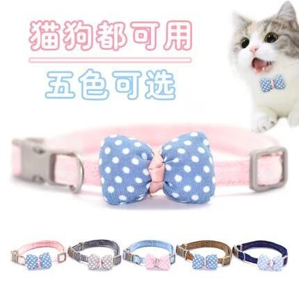 New Style Dog Neck Ring Pet Collar Decoration Teddy Plaid Cotton Filling Bow Single Neck Ring Traction Cat Neck Ring