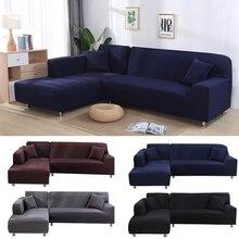 L-образный эластичный чехол для сидения дивана, протектор для мебели, моющийся чехол, Декор, 2 места, 145-185 см+ четыре места, 235-310 см