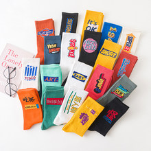 New Harajuku Cotton Skateboard Socks Female Hip-hop Sports Socks Male Casual Personality In The Tube Breathable Basketball Socks