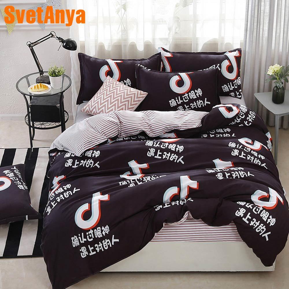 2019 Dark Grey Tik Tok Bedding Sets Microfiber Brush Polyester Bedlinens Twin Full Queen King Duvet Cover Set Pillowcases